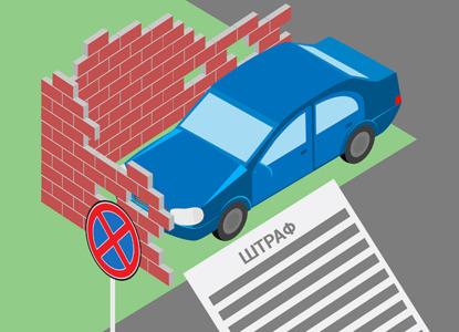 Как отличить тротуар от проезжей части