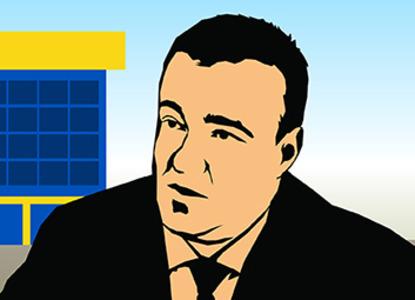 Дело Пономарева: онлайн-трансляция допроса