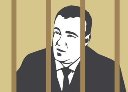 Дело Пономарева: онлайн-трансляция очередного заседания