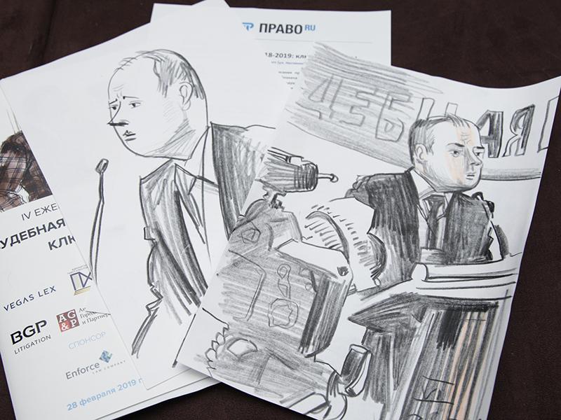 Начальник правового управления ФАС Артем Молчанов - глазами художника Павла Шевелева.