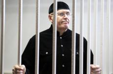 В Чечне вынесен приговор правозащитнику Оюбу Титиеву / Оюб Титиев. Фото: Елена Афонина/ТАСС