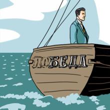 Как вы лодку назовете: что меняет реорганизация