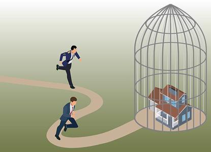 Обзор ВС: когда судам не следует арестовывать имущество