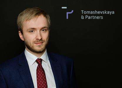 Роман Янковский усилит IP/IT практику Tomashevskaya & Partners