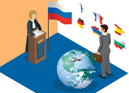 Как российские суды и ЕСПЧ дополняют друг друга