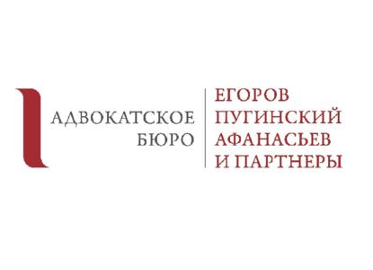 Дмитрий Дякин избран Председателем Арбитражной комиссии Международной торговой палаты