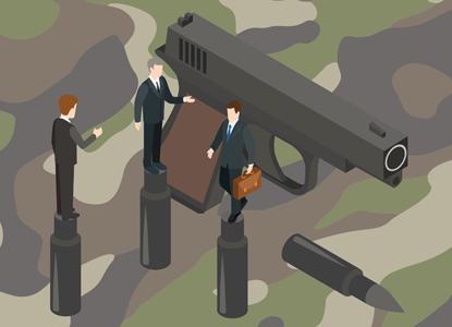 Право как искусство войны