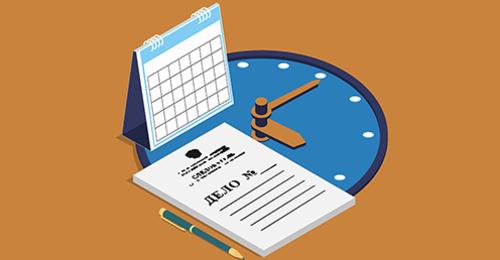 Какой срок исковой давности при обращении в суд по трудовым спорам согласно изменений 2020 года