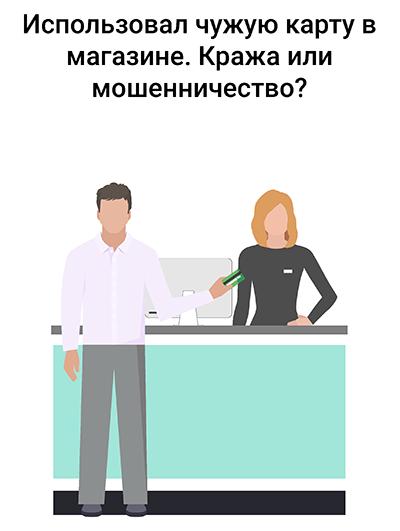 Выдача медицинской карты на руки пациенту
