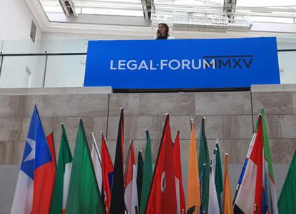Через несколько минут начнется пленарное заседание «Право как искусство»