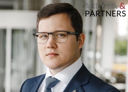К команде АБ «Забейда и партнеры» присоединился  специалист по экстрадиции Николай Яшин