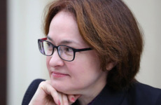 ЦБ предлагает ограничить предельную стоимость всех кредитов / Эльвира Набиуллина. Фото: kremlin.ru