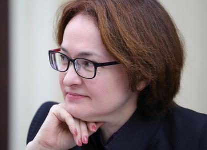 Глава ЦБ: в Москве полис ОСАГО подешевел в среднем на 6%