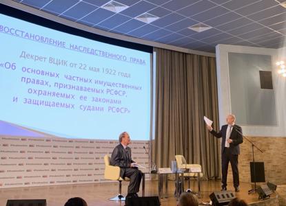 Наследство по-новому: Павел Крашенинников представил новую книгу