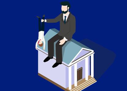 ВС решил, когда банки не могут передавать долги коллекторам