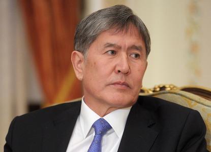 Генпрокуратура одобрила отмену неприкосновенности экс-президента Киргизии