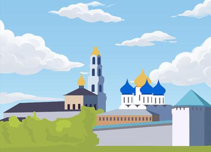 Троице-Сергиевой Лавре простили 450 млн рублей