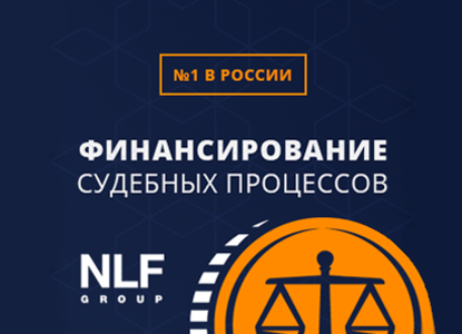 NLF group стала спонсором «New Opera World-2019»