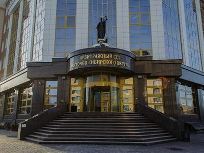 Арбитражные апелляционные суды являются судами