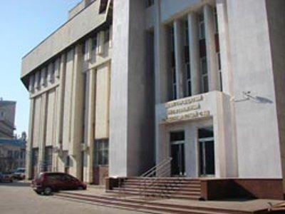 19-й арбитражный апелляционный суд