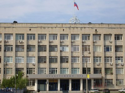 Арбитражный суд Волгоградской области
