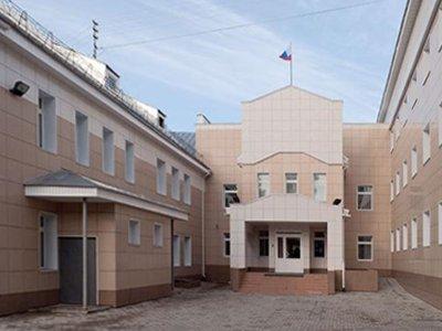 Арбитражный суд Костромской области