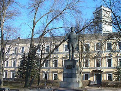 Арбитражный суд Псковской области