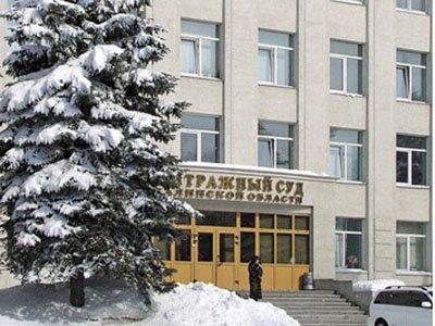 Арбитражный суд Сахалинской области