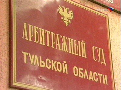 Банк хоум кредит в туле на красноармейском проспекте телефон