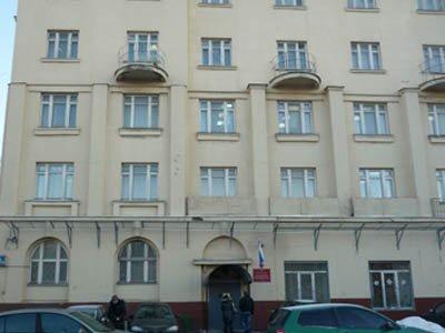 Бутырский районный суд г. Москвы