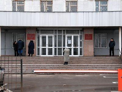 Никулинский районный суд г. Москвы