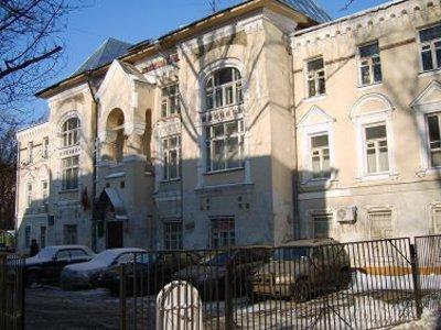 Останкинский районный суд г. Москвы