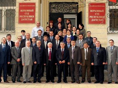 Верховный суд Республики Дагестан