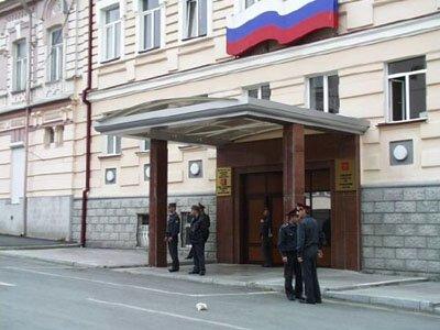 Верховный суд Республики Северная Осетия-Алания