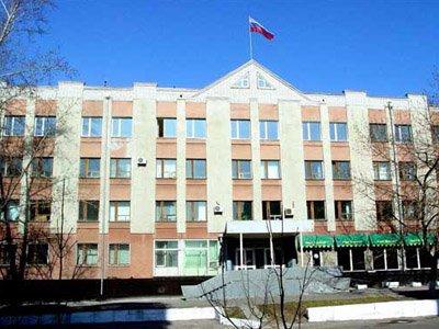 Амурский областной суд