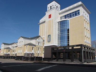 Вологодский областной суд