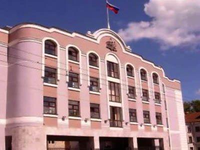 Орловский областной суд