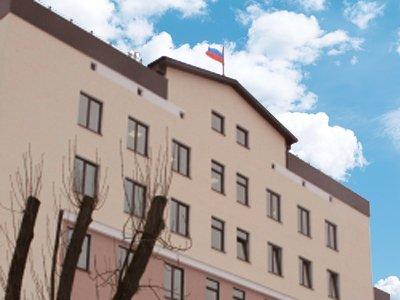 Смоленский областной суд
