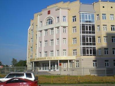 Зеленоградский районный суд г. Москвы