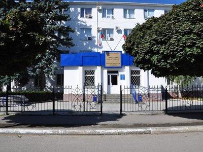 Черкесский городской суд Карачаево-Черкесской Республики