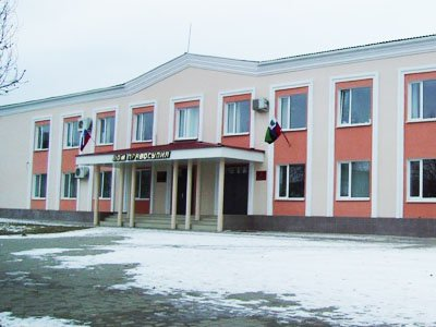 Ровеньский районный суд Белгородской области