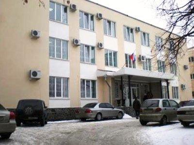 Старооскольский городской суд Белгородской области