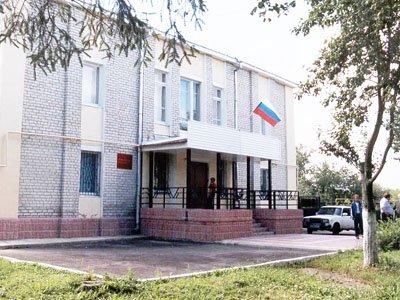 Комаричский районный суд Брянской области