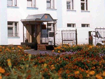 Почепский районный суд Брянской области