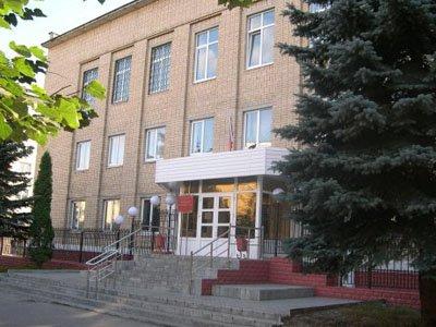 Советский районный суд г. Брянска Брянской области