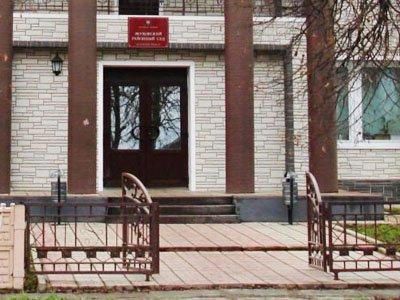 Жуковский районный суд Калужской области