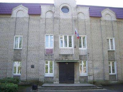 Вяземский районный суд Смоленской области (г. Вязьма)