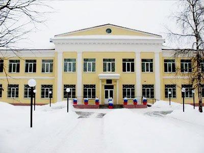 Котласский городской суд Архангельской области