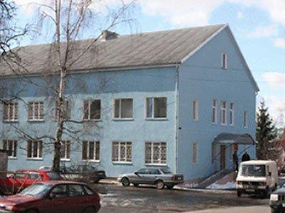 Гвардейский районный суд Калининградской области