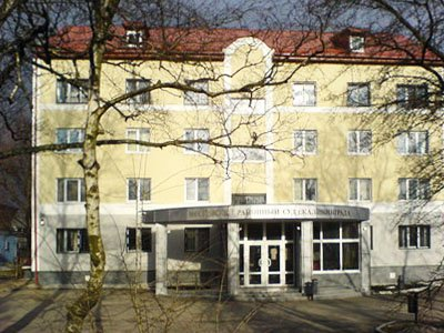 Московский районный суд г. Калининграда
